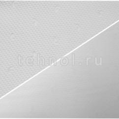 Aquastop-T97-97-106-white